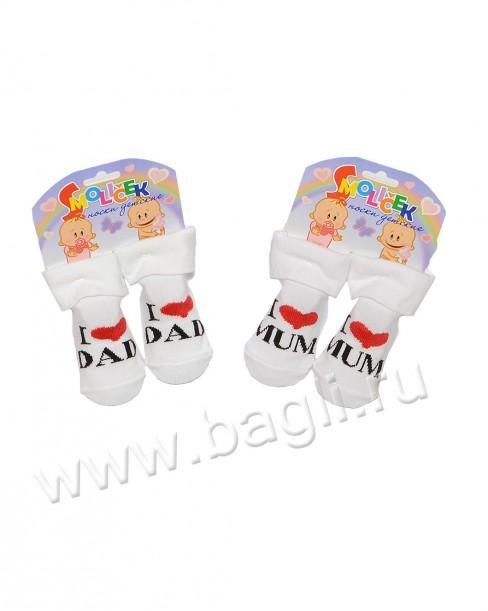 Фото Теплые носки для новорожденных I love... Махровые