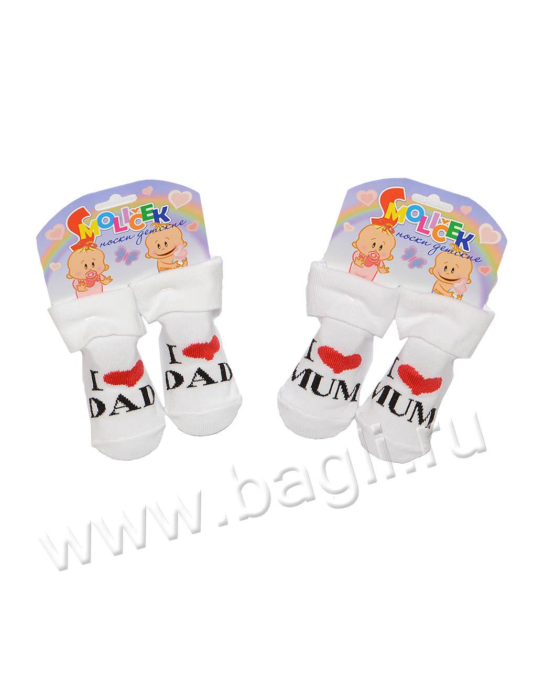 носочки для новорожденных фото
