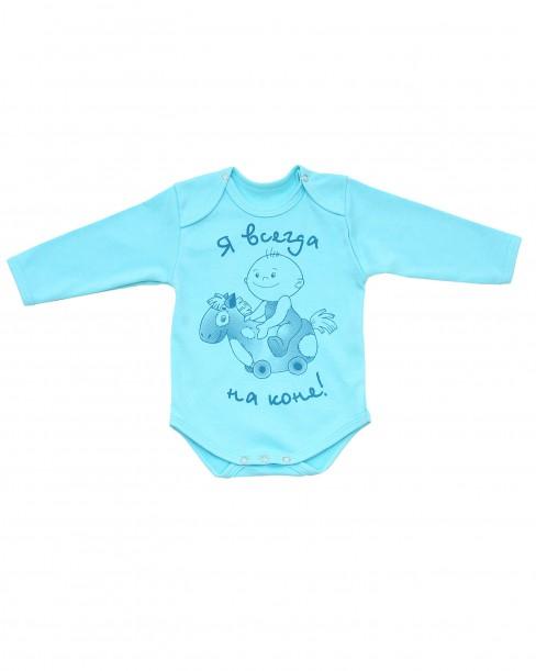 Боди для новорожденных мальчиков с надписями