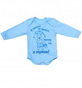 Фото Боди для новорожденных мальчиков с надписями, Алена.