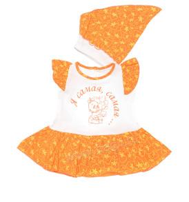 Летнее платье и косынка для девочки Клубничка