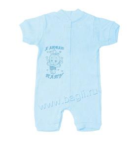 Ажурный песочник для новорожденных голубой
