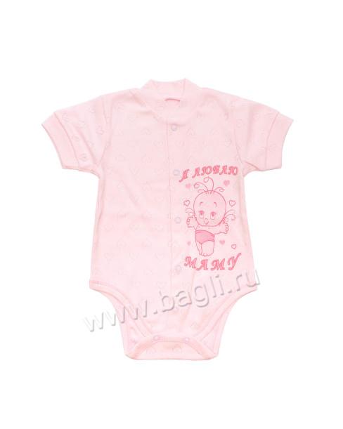 Фото Розовый боди с коротким рукавом Я Люблю...