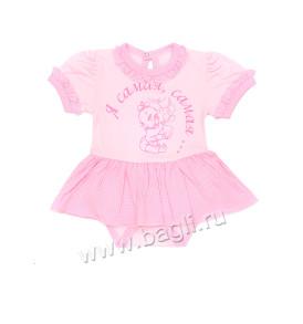 Летнее боди-платье Лапушка, розовый. Алиса