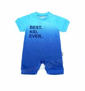 Песочник Best Kid голубой Baby Boom