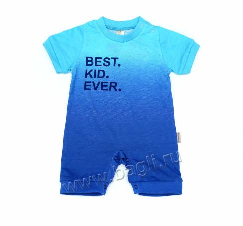 Фото Песочник Best Kid, голубой. Baby Boom