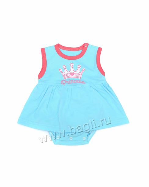 Фото Боди-платье Princess голубой. Клеопатра
