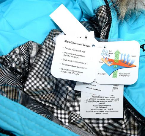 Фото Мембранный комбинезон Пиколино с лямками, бирюзовый