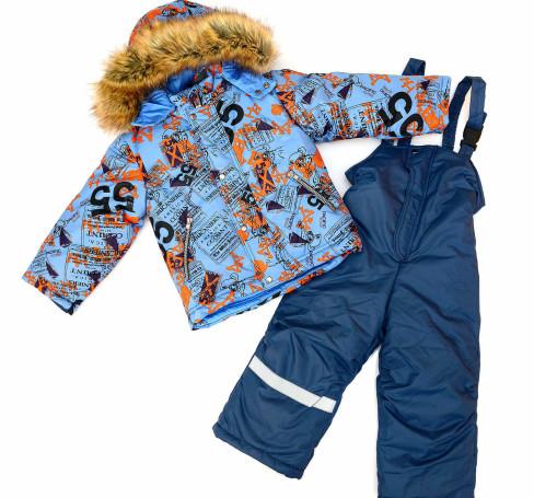 Фото Зимний костюм для мальчика News, Россия