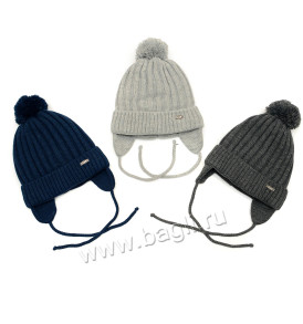 Фото Зимняя шапка для мальчиков Boys. Grans, Польша