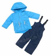 Фото Демисезонный костюм для мальчика Boom голубой. Lapland