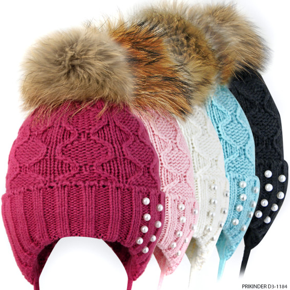 Фото Зимняя шапка Berry. Prikinder