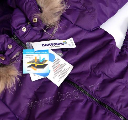 Фото Мембранный комбинезон BYM+ фиолетовый. Пиколино