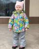 Фото Мембранный комплект Алиса серый Lapland