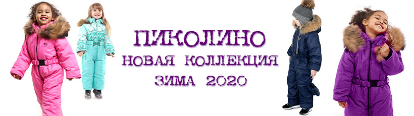 2020_komb_820h230