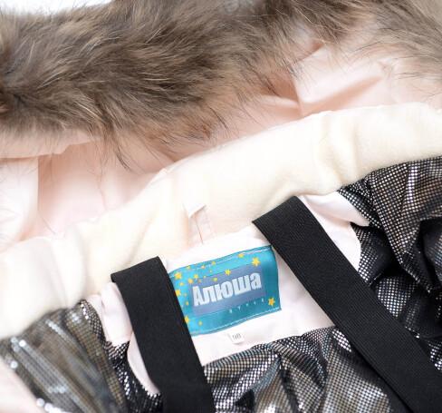 Фото Мембранный комбинезон Алюша Glamour кремовый