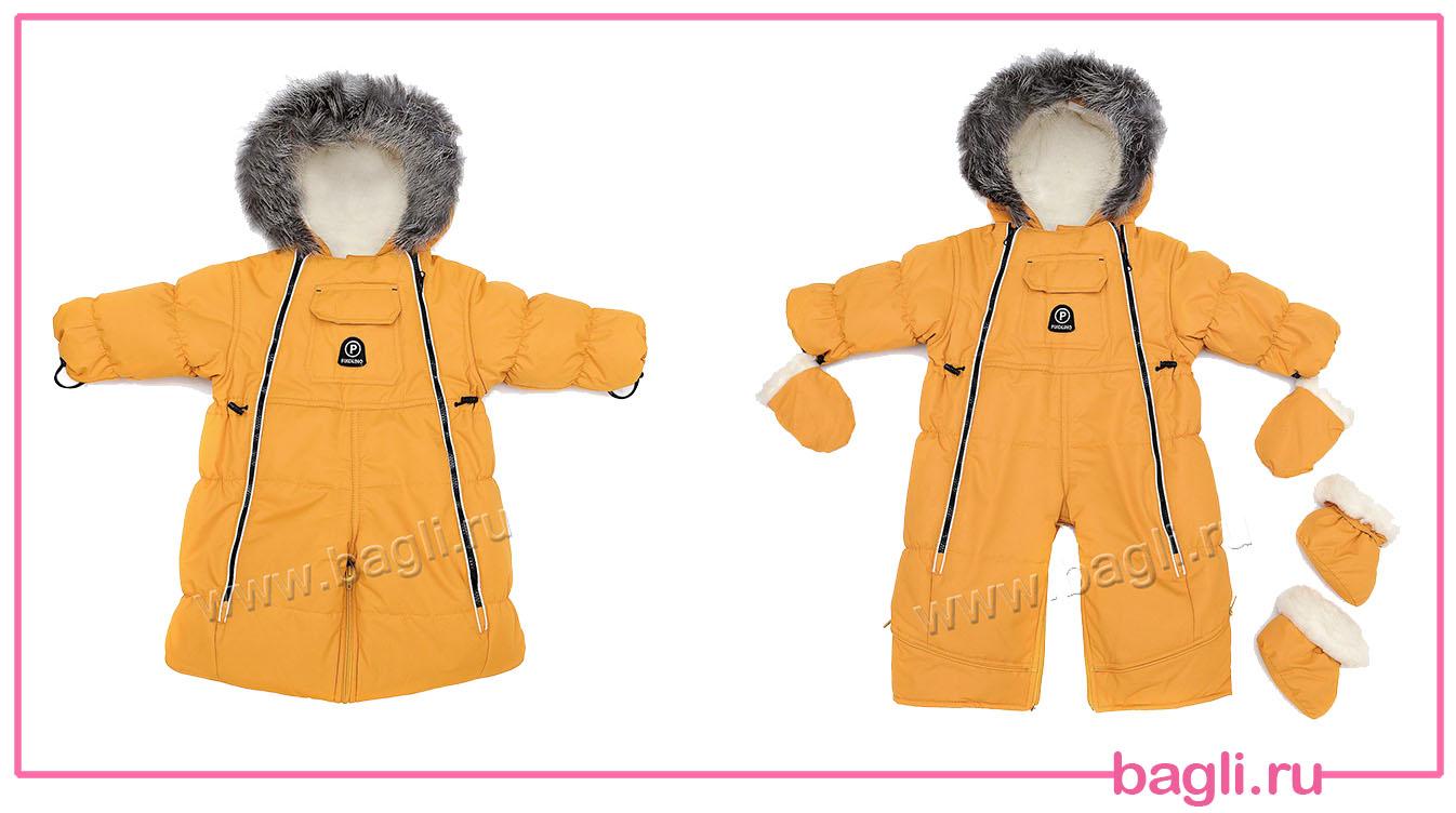 Комбинезон для новорожденных Арктика Пиколино